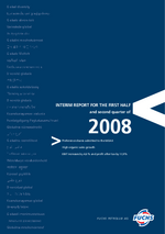 Cover of the Interim Report Q2 2008 of FUCHS PETROLUB SE